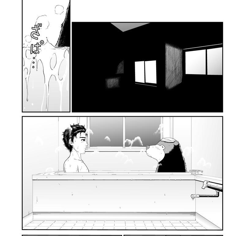第16話 風呂