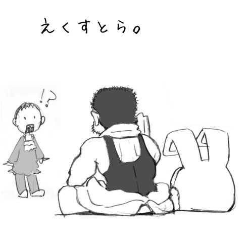 おやすみ、曲(後篇)