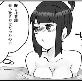 鍋島純 #03
