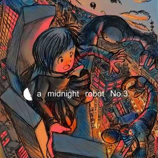 夜のロボットその3