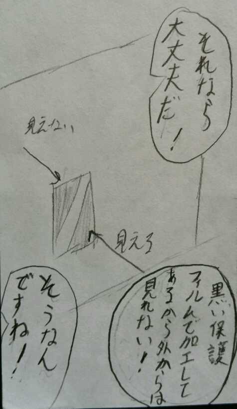 派遣戦士~第6話~1