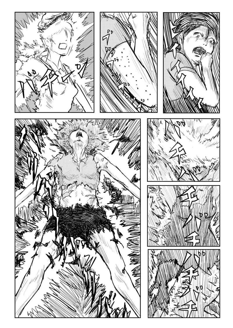 第2話 怪奇・ウーパールーパー男!の巻