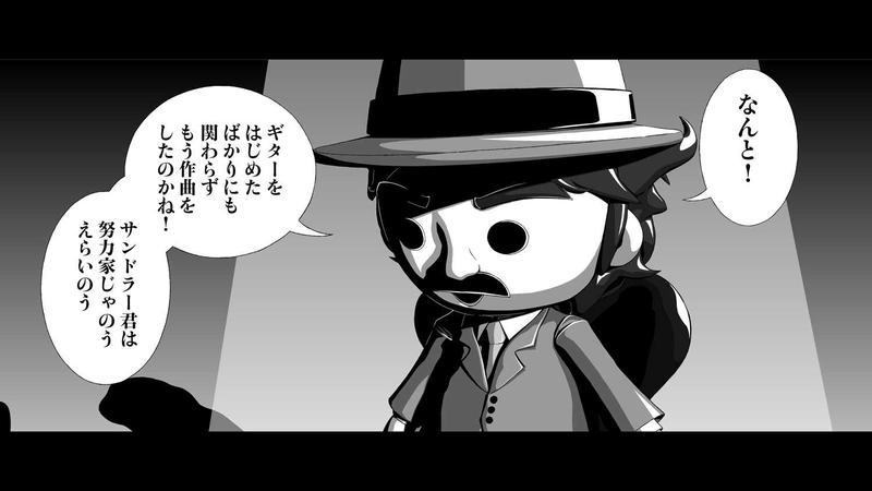序章 女神の黙殺 第六節 わしゃピヨピヨじぁけん!
