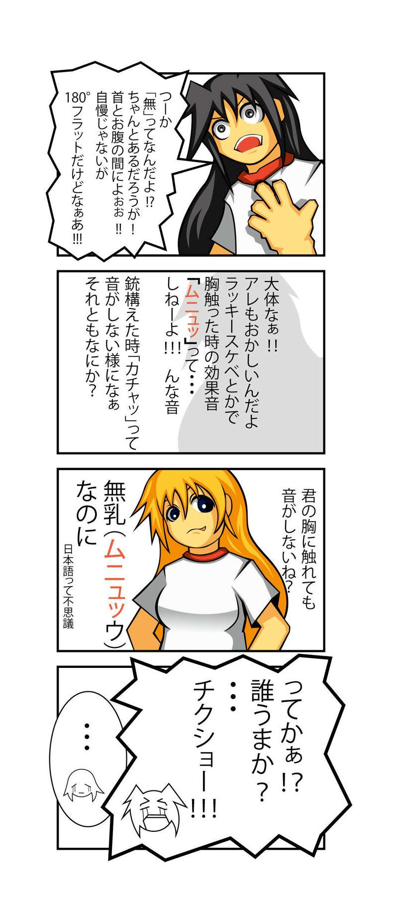 運動の実践2