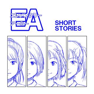 エレアミ ショートストーリー その4