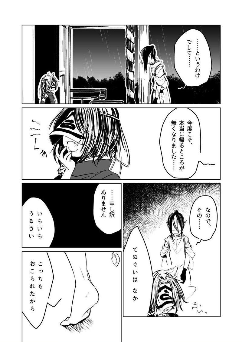 ■■■ 肆