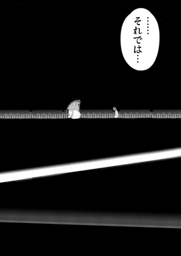 第5話 6月9日「語り・5」「喜茂子と風或」