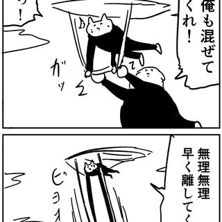 ハングライダー