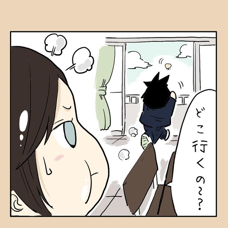特別編「どこ行くの?木仁科くん」