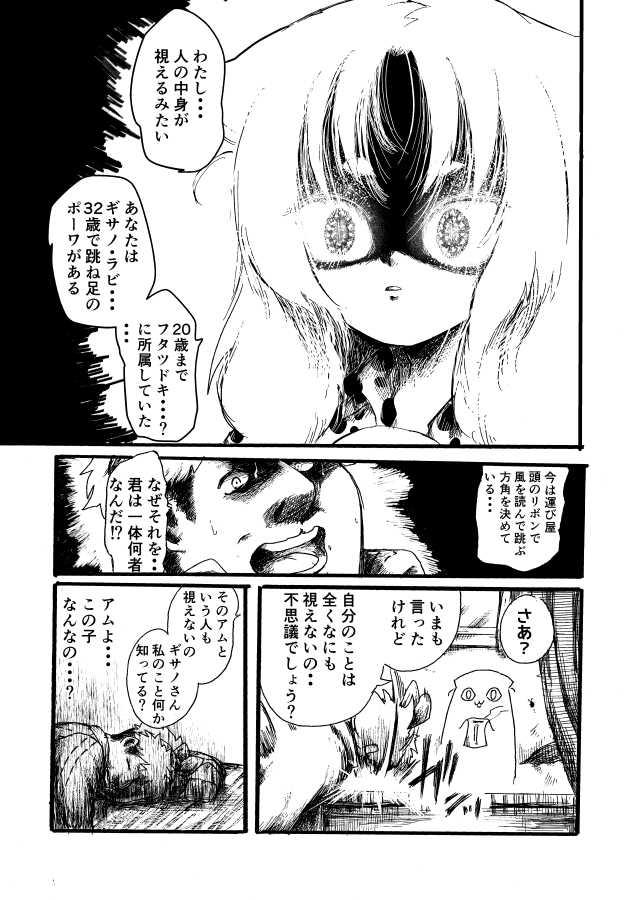 ①START part-1