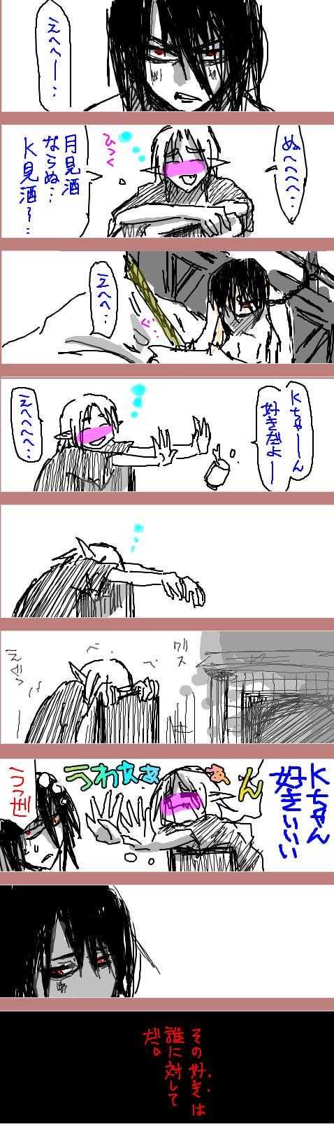 10代Kさんと泥酔最低G様 with 売り娘