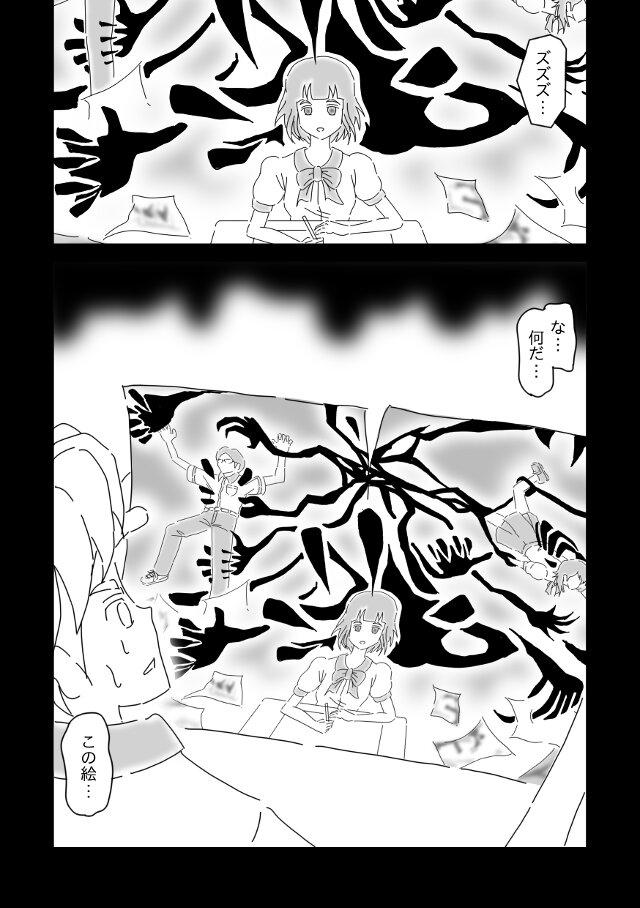 サラの絵<17>