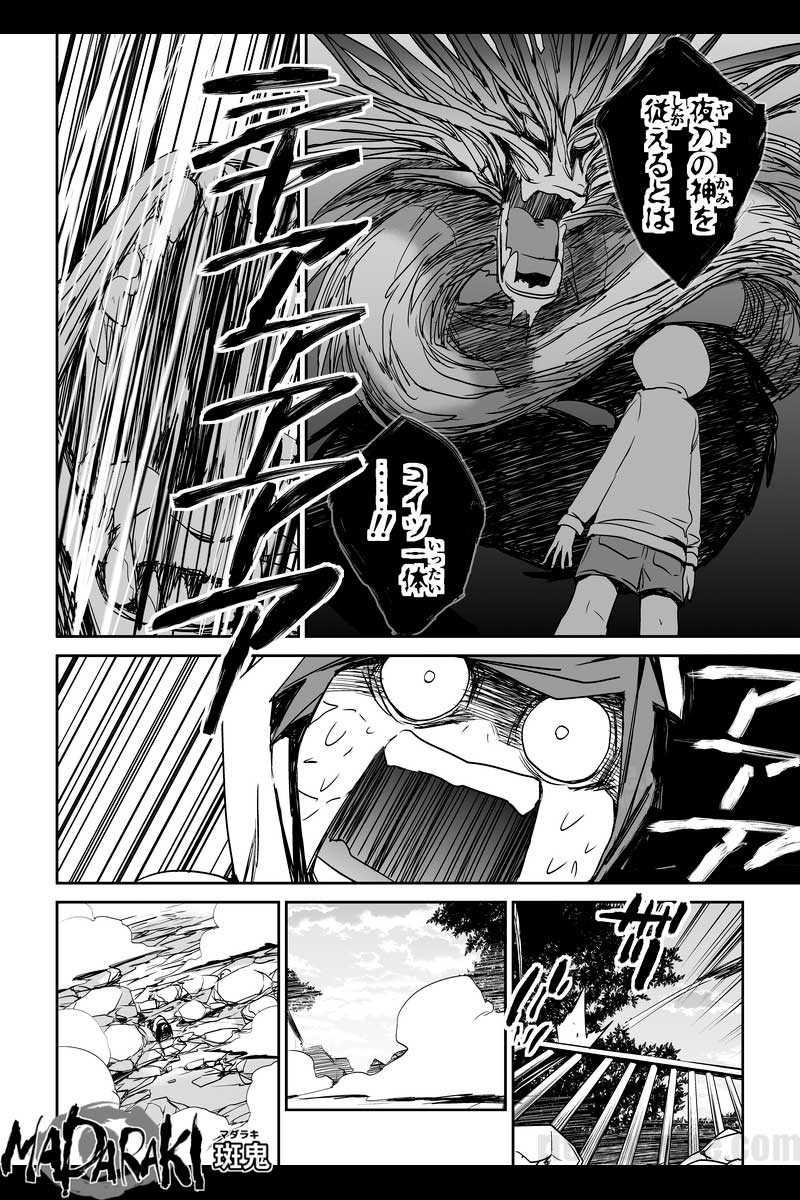 #7 面影(3)