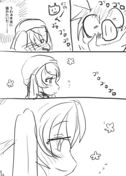 84話・らくがき漫画