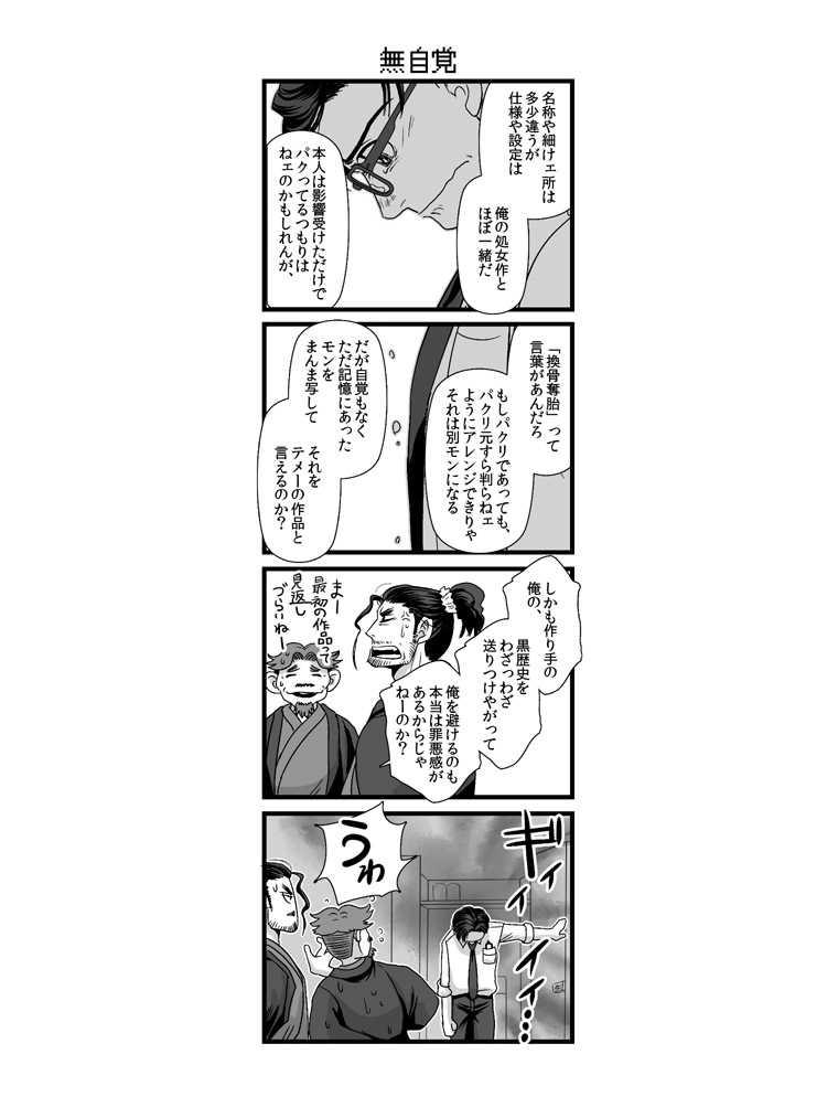 01:はじまり編