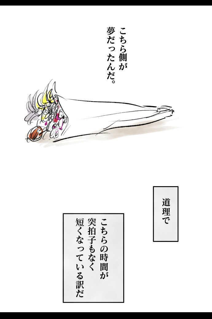 No.59「原田 花」