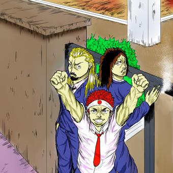最強の3人組