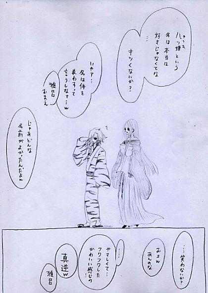 恋花コイバナ-7-