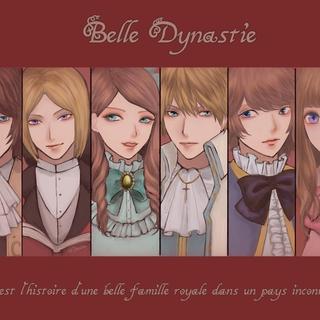 Belle Dynastie
