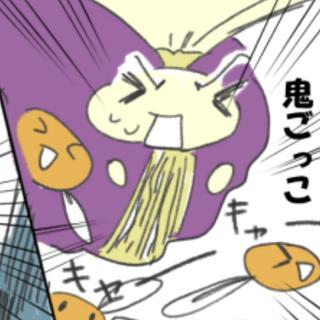 めんたま子ちゃん 「黄金帝編」9話10話