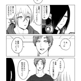 ブラックキュービック/106話