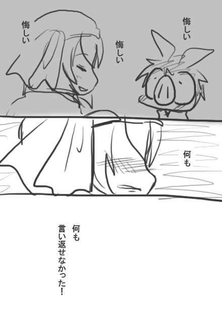 42話・らくがき漫画