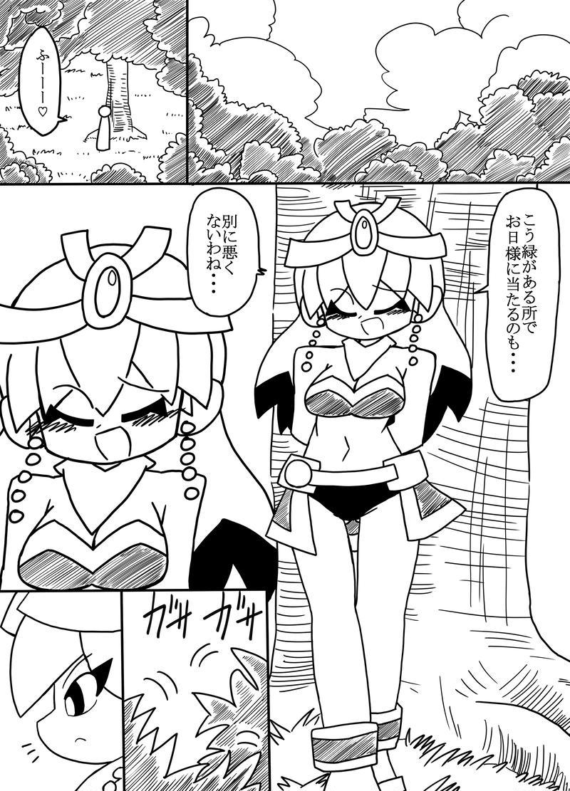 魔道士ざわづきメタルレーベル1