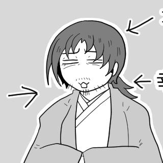 第三十九話「お花見をしよう」の巻【前編】