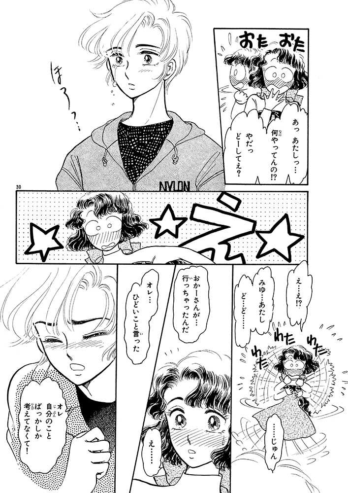 MIYUKI×2
