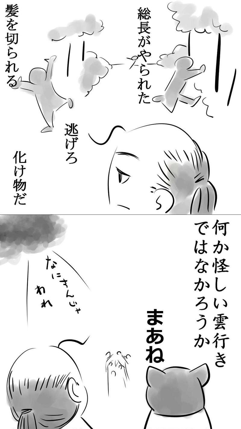 7話・8話 神と対話