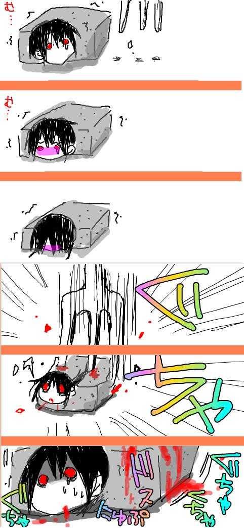 2012/08/17「こんにゃくKさんをいじめるだけ」