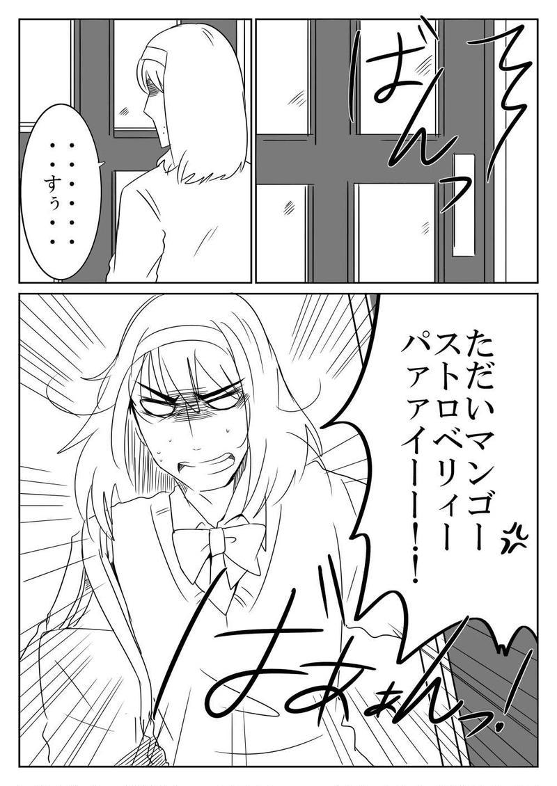 第9話(前編)