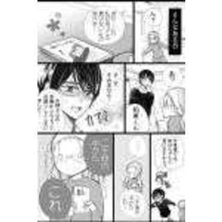 崩壊の少女漫画・3