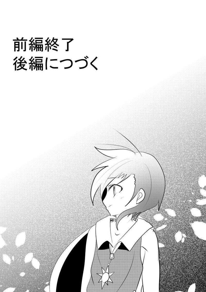 魔導士に必要なこと【終】(更新終了)