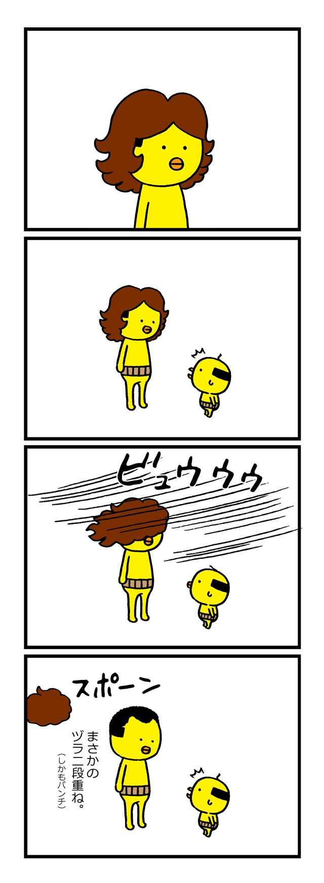 ぴよじ その16