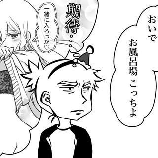 ☆2人のクリスマス☆【中編】