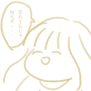うっかりみゆきちゃん!