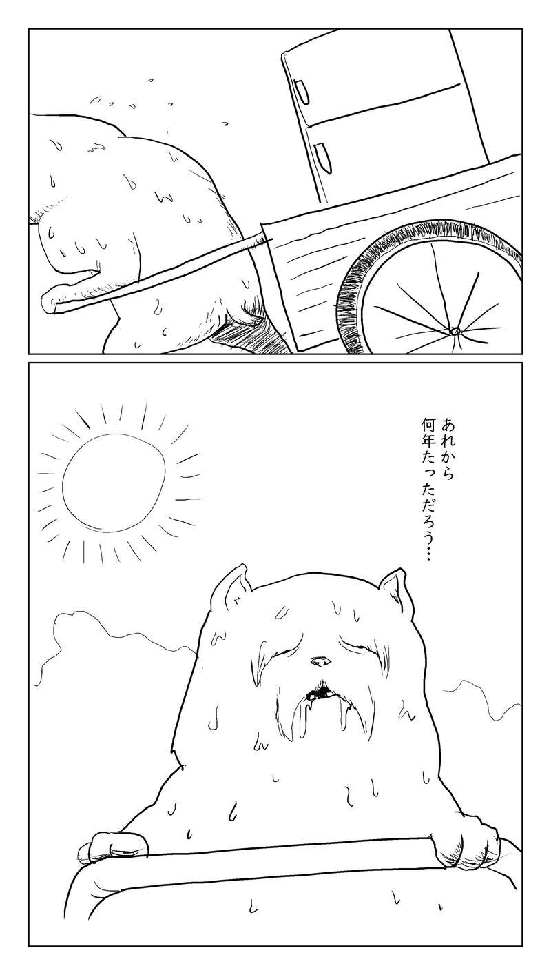 【第二部】あの夏が忘れられなくて #07