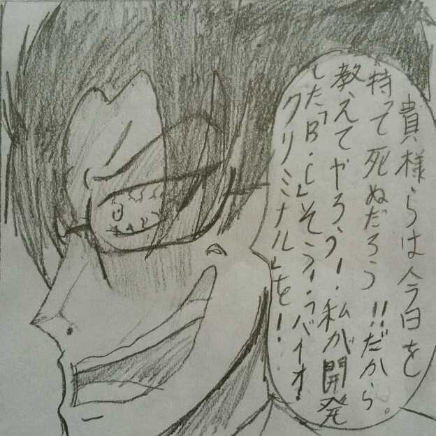 派遣戦士~第8話~1