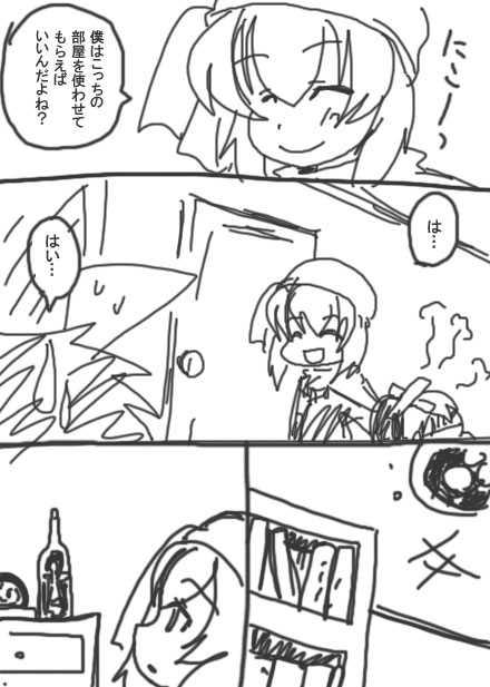 48話・らくがき漫画