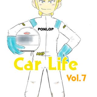 Car Life Vol.7