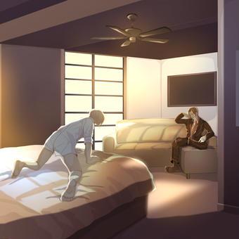 夕陽の見える部屋
