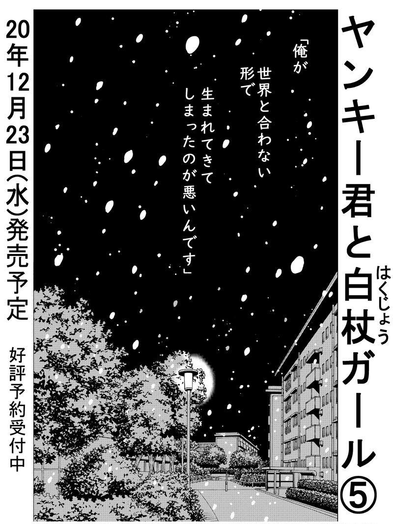 色彩③(後半)  &コミックスのお知らせ