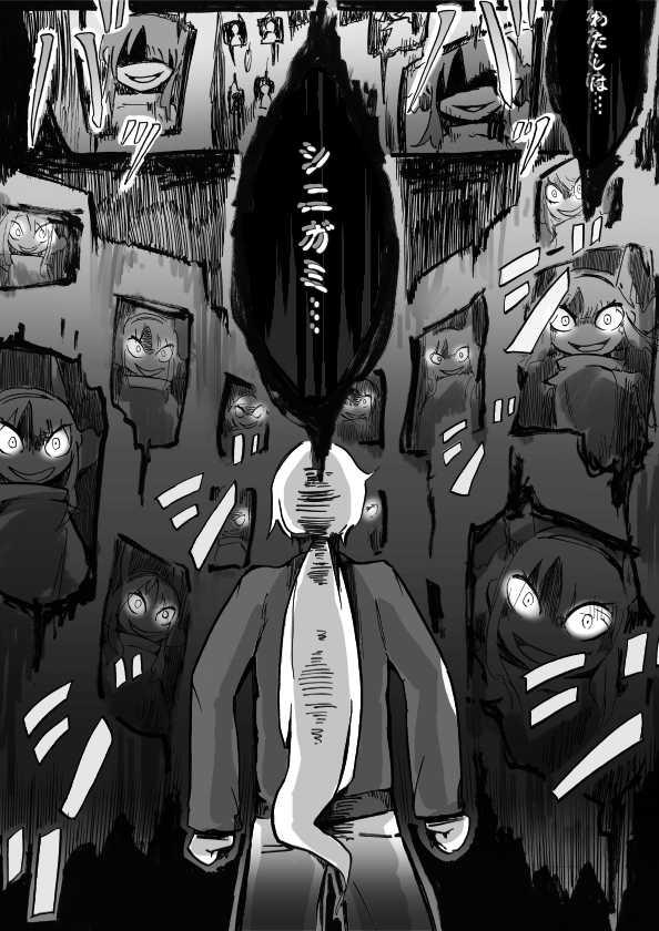 パラレルユウヤミ編「カラスの行く末」