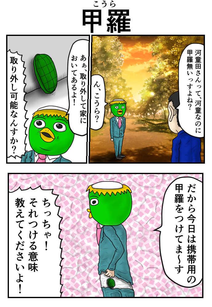 石塚ショートギャグ10