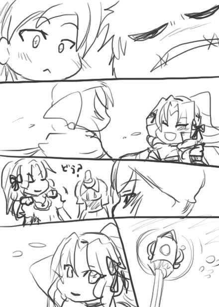 67話・らくがき漫画