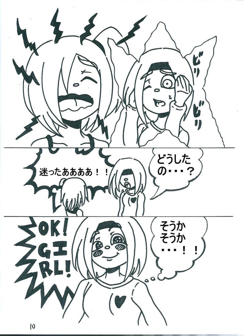 超絶!ヒールプラス♡シリーズ販売サンプル#7