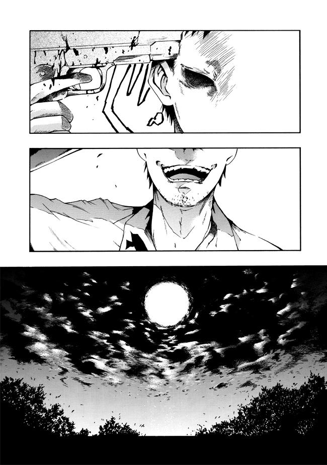 月夜ニ狂ヱバ