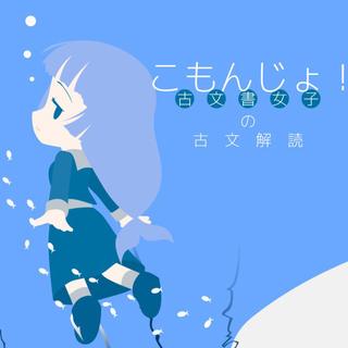 05話 a