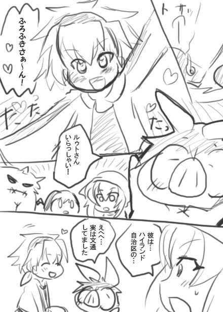 63話・らくがき漫画